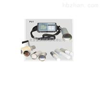 輻射監測儀