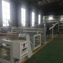 MJDABS单层、多层片材挤出生产线