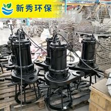 浙江太阳能喷泉曝气机小型太阳 能板曝 气机