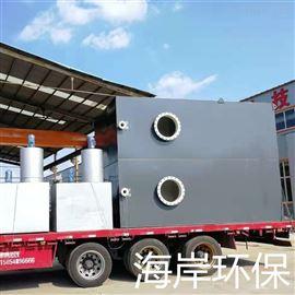 广东梅州污水处理设备安全技术规范