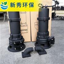 潜水排污泵型号规格