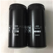 供應W940-25  W940-30   W940-5 機油濾芯