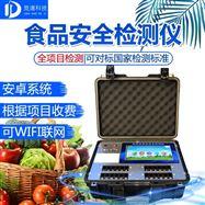JD-G2400多功能食品安全检测分析仪