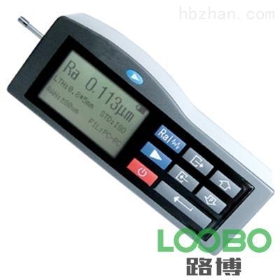 LB-C210便携式粗糙度仪