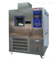 HE-WSAJ2-150C9高低温按键寿命测试箱