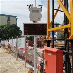 扬尘污染在线监测设备