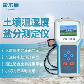 HED-WSY土壤水分温度盐分速测仪