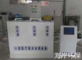 江西宜春污水处理设备多少钱