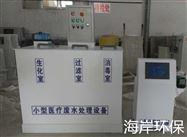 陕西延安一体化污水处理设备生产厂家排名