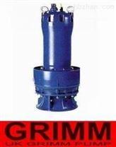 進口潛水軸流泵(歐美進口10大品牌)