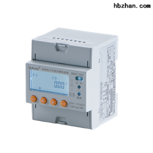 DDSY1352-NB单相预付费电能表 NB-LOT广域网通信传输