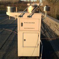 降水降尘酸雨自动采样器环保仪器