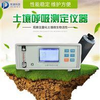 JD-TH10土壤呼吸测量系统