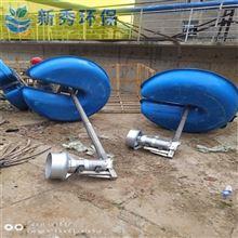 平框 搅拌机 调节池潜水推流搅拌器厂家供货