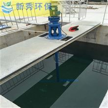 JBJ氢氧化钠投加池搅拌器