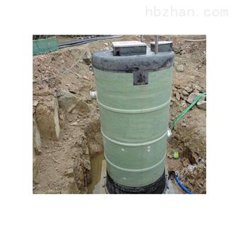 污水泵站一体化