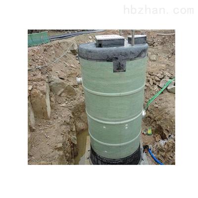 地埋一體化預制泵站