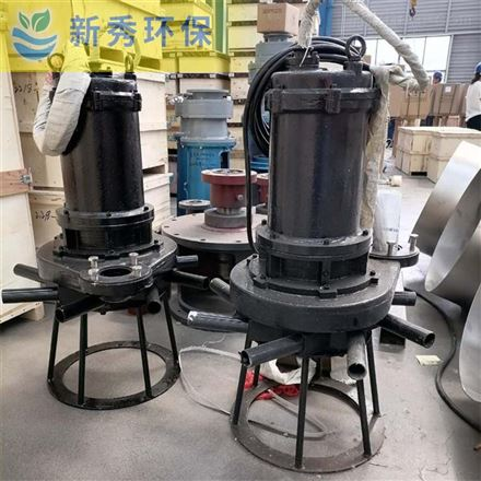 AR潜水曝气机