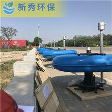 QXB11增氧曝气机 QXB1.5潜水曝气 机厂家