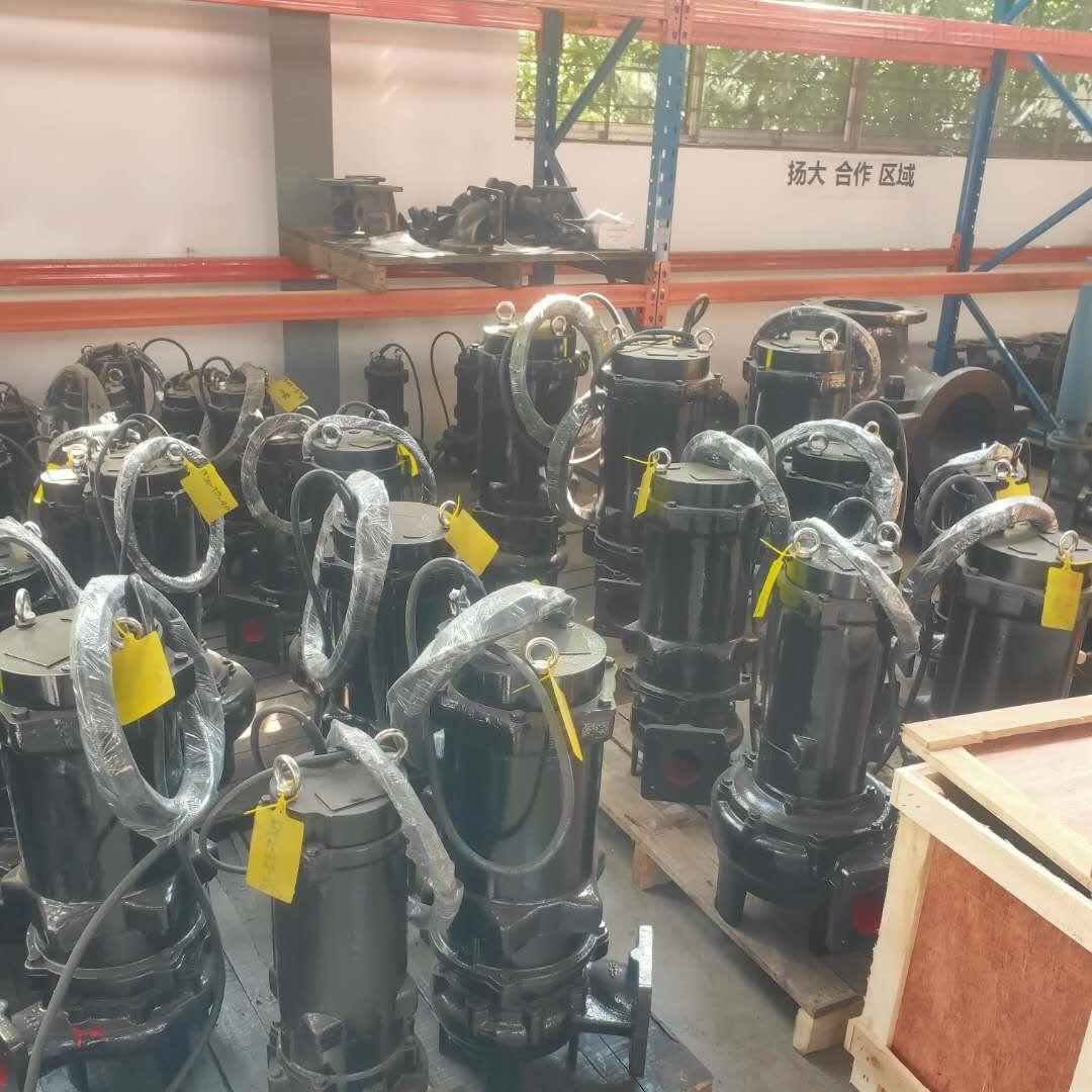 小型潜水排污泵博利源