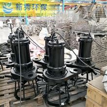 QXB3QXB型潜水曝气机qxb离心式潜水 曝 气机