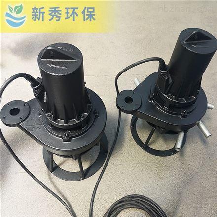 QXB5.5德兰仕潜水曝气机安装支架