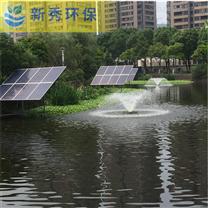 太阳能微泡曝气机