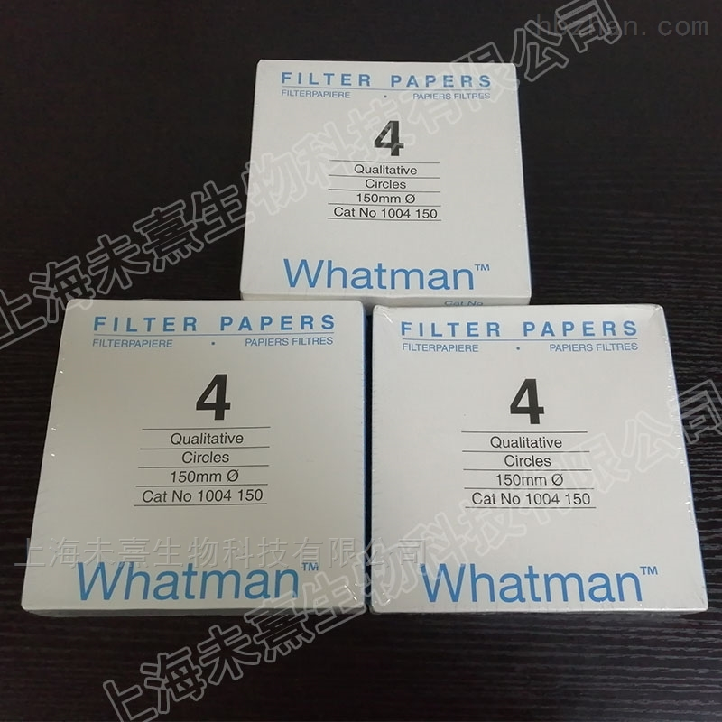 沃特曼Grade 4快速标准定性滤纸