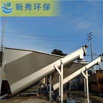 碳鋼砂水分離器