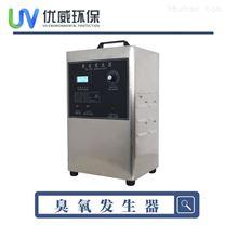 专业臭氧发生器