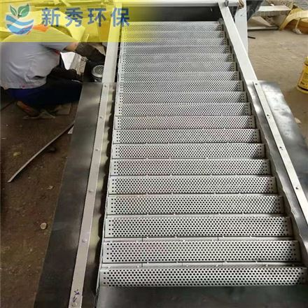 回转式阶梯网板格栅