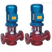 SL型玻璃鋼管道泵