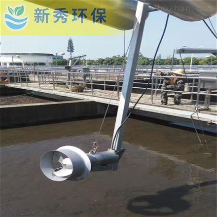 浮筒潜水搅拌机