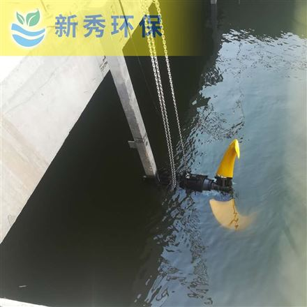 调节池潜水低速推流器参数选型