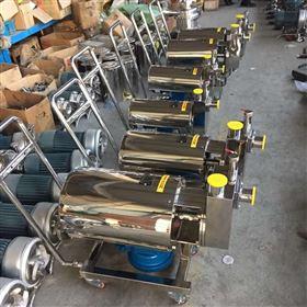 移动式卫生级自吸泵
