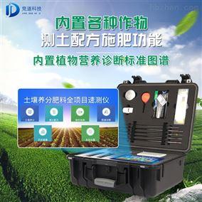JD-GT4土壤成分检测仪