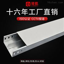 上海琼凯隔板桥架 防雨水 样品免费赠品丰富