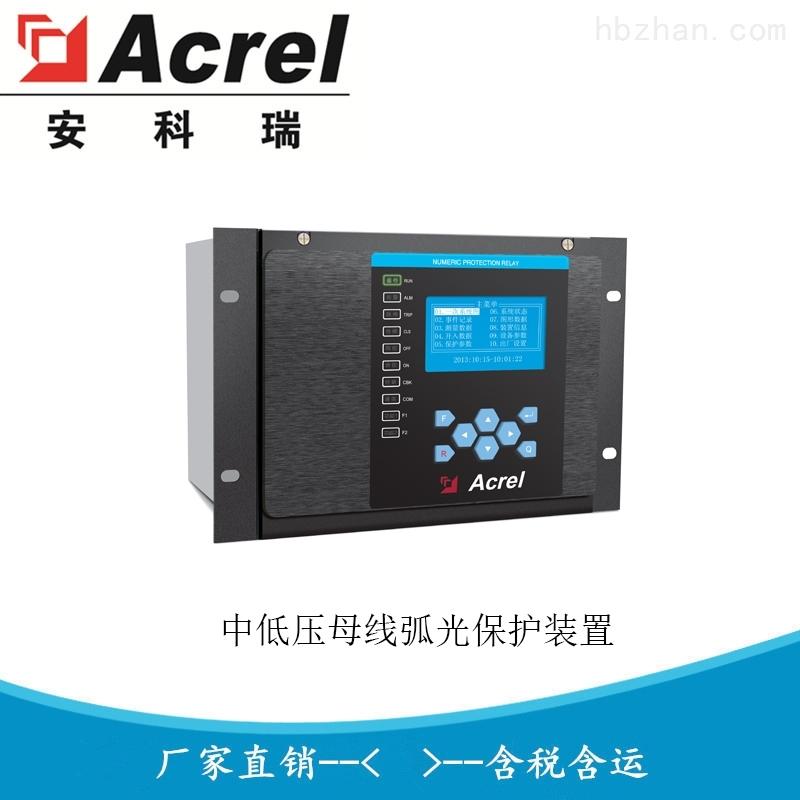中低压母线失灵保护模块 TA断线监测装置