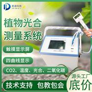 JD-GH30植物光合作用检测仪