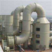 多功能酸霧廢氣凈化塔