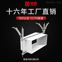 上海琼凯暖通风管抗震支架管廊消防吊架