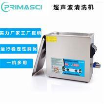 一体化超声波清洗设备-性能稳定-价格优