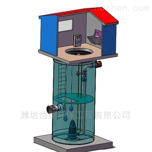娄底市污水提升泵站