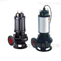 沁泉 JYWQ自動攪勻高效節能潛水排污泵