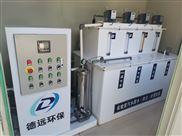 畜牧实验室废水处理设备