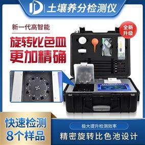 JD-GT4土壤检测仪器