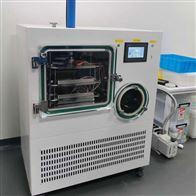 硅油加熱冷凍干燥機LGJ-50FG