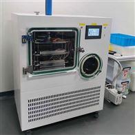 硅油加熱LGJ-200FG普通冷凍干燥機