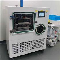 LGJ-200FG普通冷冻干燥机