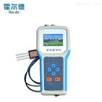 土壤水分溫度測定儀
